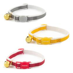 Ancol Safe Reflective Cat Collar with Bell
