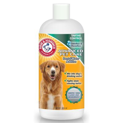 Natural Dental Rinse For Dogs