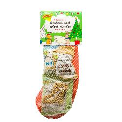 Armitage Christmas Small Animal Stocking